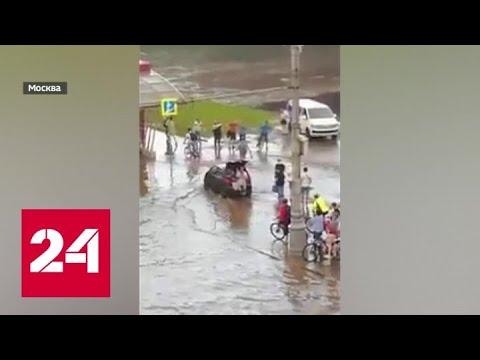 Погода 24: россиян ждет еще один ненастный день - Россия 24