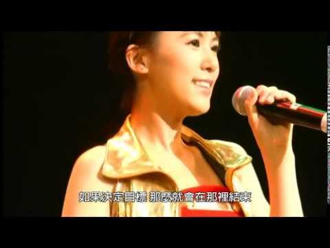 AsianQ☆VEGA /Story LIVE ver中文字幕