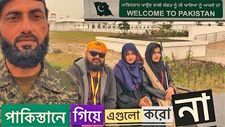 🇵🇰 পাকিস্তানে গিয়ে এগুলো ভুলেও করো না | Kartarpur Corridor Pakistan | Kartarpur Sahib | Part 3