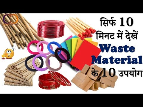 10 EASY & UNIQUE DIY HOME DECOR IDEA I Waste Material Craft Project I Creative Diaries