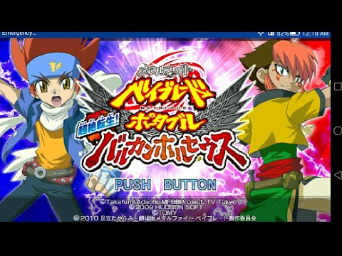 Beyblade Games for Android - Free downloads and reviews ...