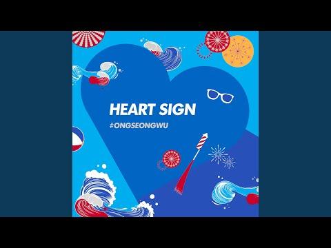 Heart Sign (Prod. Flow Blow)