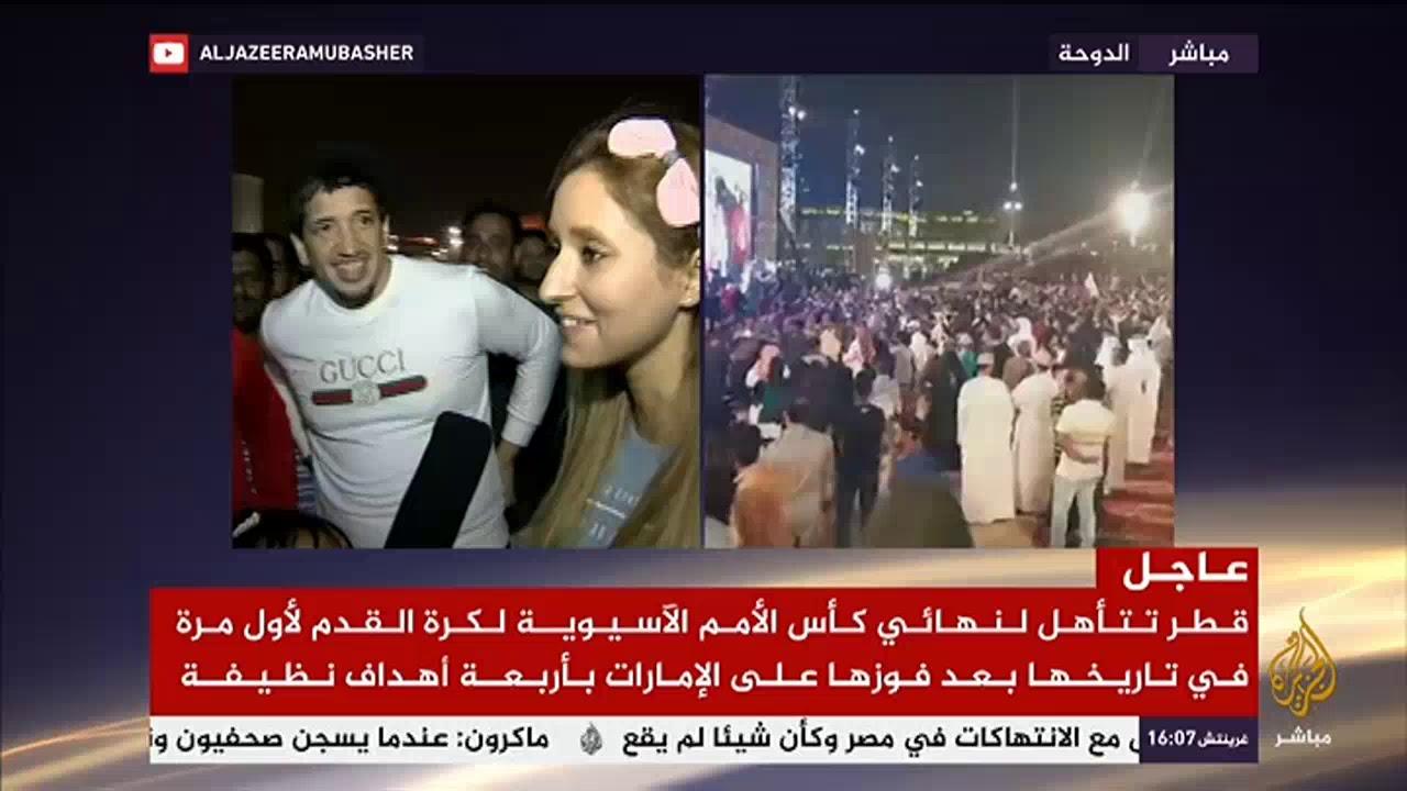 آراء الجماهير بعد فوز قطر برباعية نظيفة على الإمارات والتأهل لنهائي كأسم الأمم الأسيوية