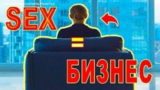 Секс и Бизнес.Как поцеловать на первом свидании.Желать | иметь Выбор ниши в бизнесе Максим Хирковски(, 2017-02-08T17:01:29.000Z)