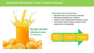 Система контроля качества для сервисных компаний (на примере корпоративного питания)