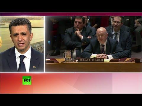Постпред Боливии при ООН: Расследование химатак в Сирии должно быть независимым и беспристрастным