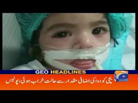Geo Headlines - 10 AM - 15 April 2019
