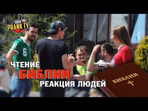 Дом на Менделеева - новостройки в Омске по ценам от