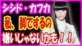 動画の内容▽ 日本テレビ系「行列のできる法律相談所」に出演したシシド...