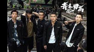 Liên Khúc Vinahouse - Bá Vương Học Đường 4 Remix ( 2017 )| Phim Học Đường Nhật Bản + Trung Quốc