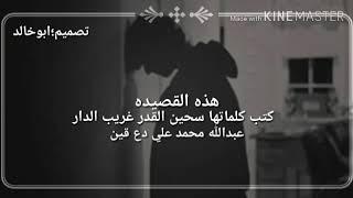 يمني مسجون ظلم بسجن جيزان وسوا ذي القصيده