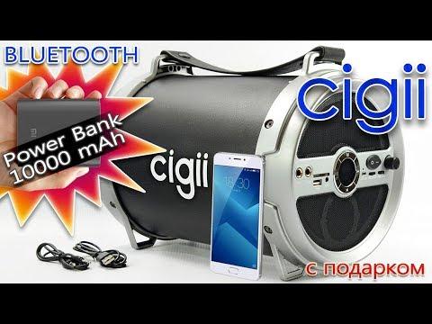 ОБЗОР:  MEGA Бумбокс для Активного Отдыха с Поддержкой Bluetooth CIGII 18W + Power Bank 10000mAh