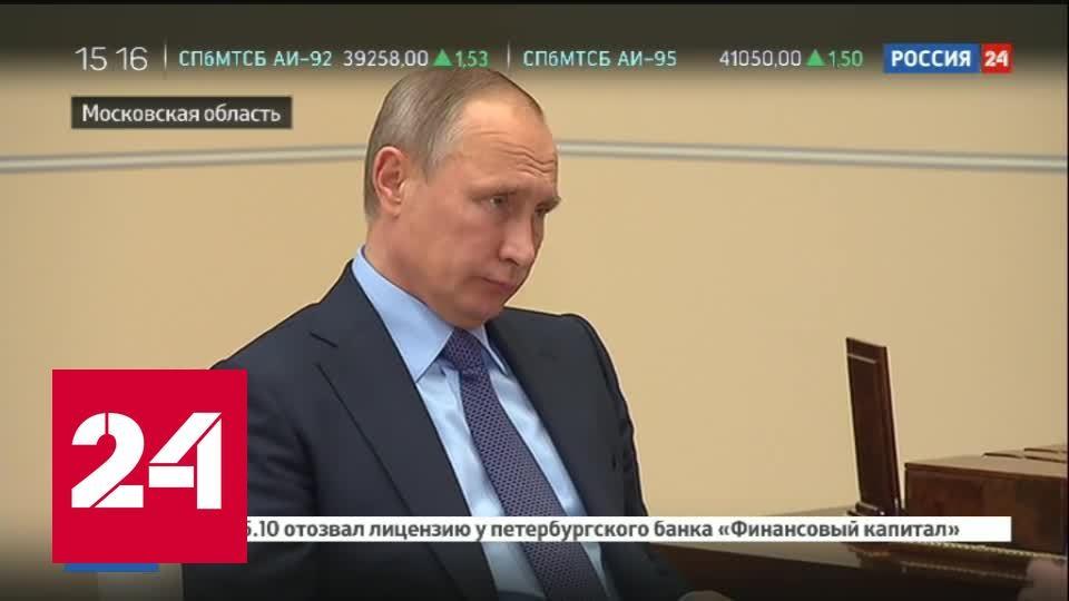 Путин поздравил главу ФТС с профессиональным праздником