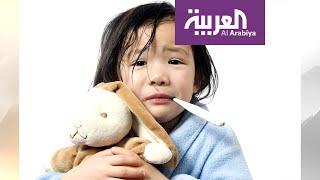 صباح العربية | كيف نقي أطفالنا من الرشح والإنفلونزا؟