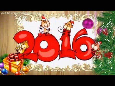 ZOOBE зайка Поздравление С Новым Годом ! - Лучшие видео поздравления [в HD качестве]