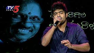"""Chukkalle Thochave"" Song by Hemanth | Veyi Ragala Ilayaraja : TV5 News"