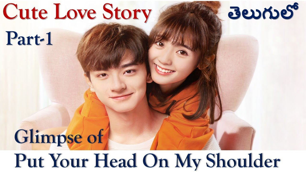Download Put your head on my shoulder explained in Telugu  Part-1  Chinese drama in Telugu   C-drama Telugu 