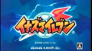 【CM】 イナズマイレブン 【NDS】 Inazuma Eleven (Commercial - Nintendo DS - Level-5 - 2008)