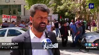 اعتصام في رام الله مساندة للأسرى الإداريين والمرضى - (24-4-2018)
