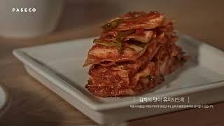 파세코 김치냉장고_타이틀
