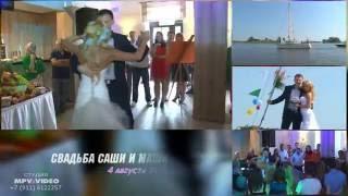 Первый танец молодых на свадьбе Александра и Марии