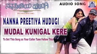 "Nanna Preetiya Hudugi - ""Moodal Kunigal Kere"" Audio Song I Dhyan, Deepali I Akash Audio"