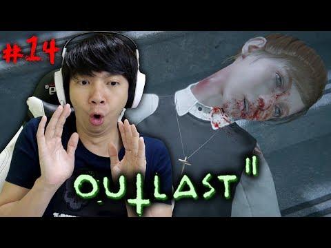 Tentang Jessica - Outlast 2  - Indonesia #14