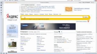 видео Для чего нужен файл Sitemap? |