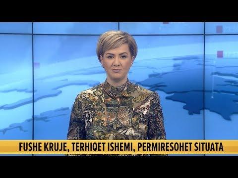 8 mars, 2018 Flash News ne News24