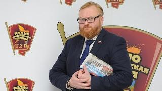 Виталий Милонов расскажет, как бороться с антисемитизмом
