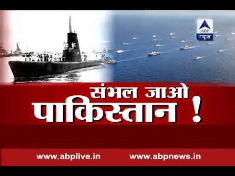 Beware Pakistan, warns India in International Fleet Review 2016