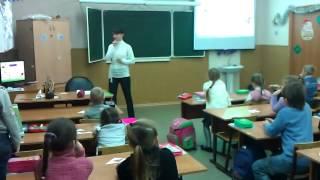 Сырицо Вера, гр 4Б. Урок с использованием интерактивных технологий, 2 кл.