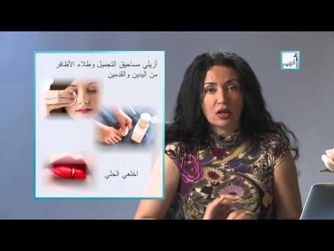 Preparing for Surgery التحضير للجراحة- 1