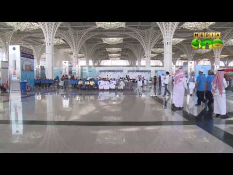 Passengers held in Dammam airport for possessing illegal drugs
