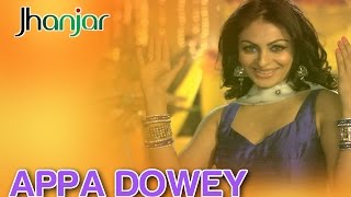 Appa Dowey - Jhanjhar | Hans Raj Hans | Surinder Sodhi