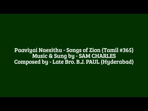 Paaviyai Naesithu - Songs of Zion (Tamil #365)