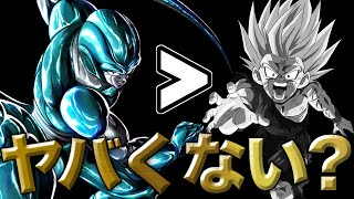 This team might just break the game!【Dragonball Legends】
