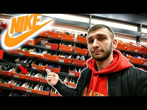 WE FOUND The BEST NIKE OUTLET STORE IN LONDON! $100 STEAL PICKUP
