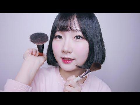 [한국어 ASMR, ASMR Korean] 언니 클럽 메이크업 해줄게요! | Makeup Roleplay