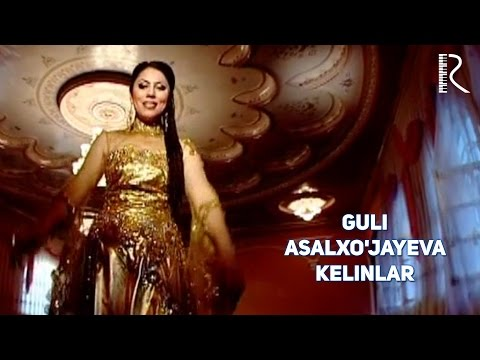 Guli Asalxo'jayeva - Kelinlar | Гули Асалхужаева - Келинлар #UydaQoling