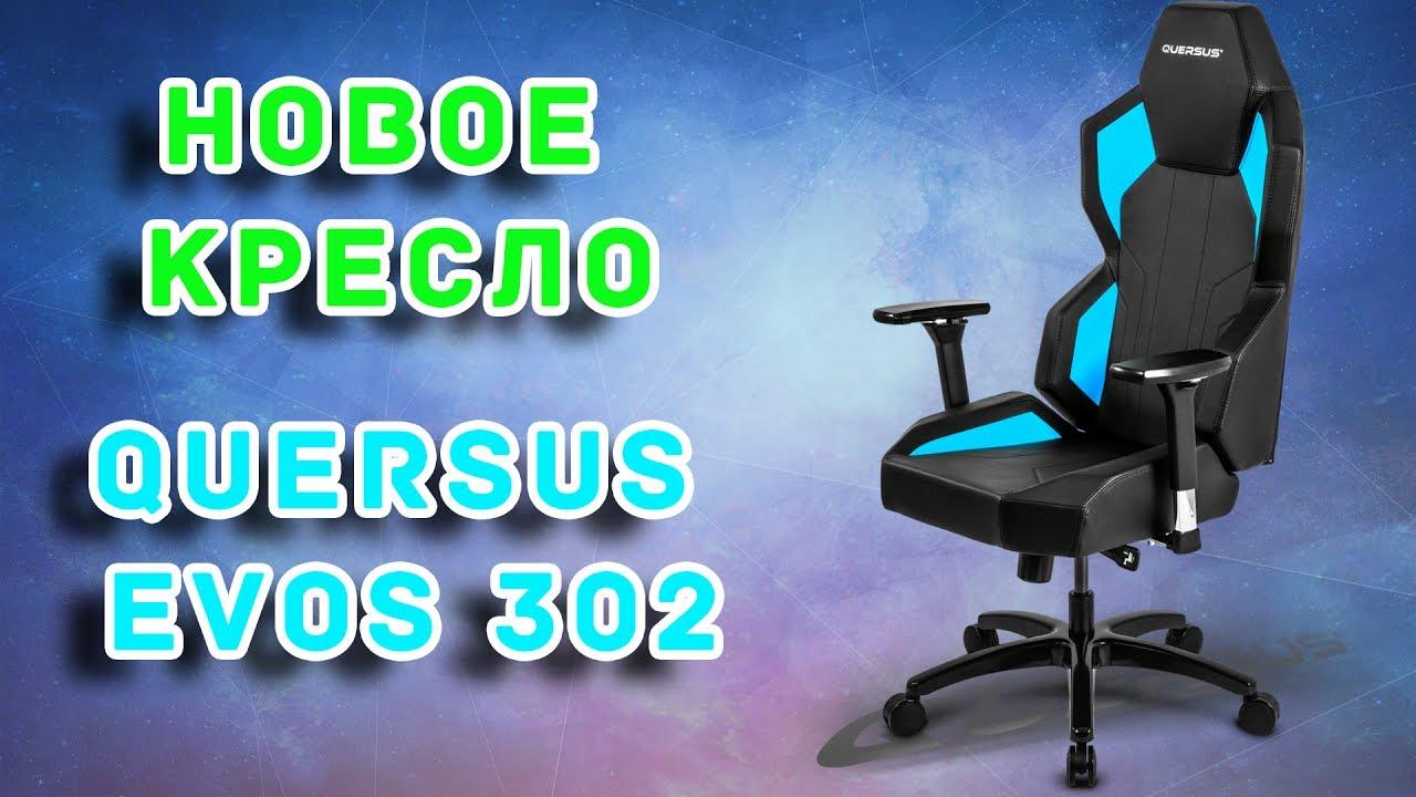 Инструкция по сборке кресла на примере CH-868 - YouTube
