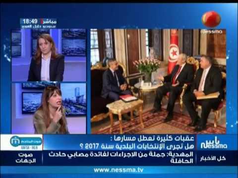 دليلة مصدق بن مبارك: هناك نية إلى تغيير النظام السياسي في تونس إلى نظام مركزي و رئاسي