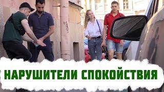 Нарушители Спокойствия / Андрей Прокофьев