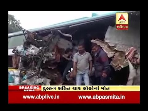 Bharuch : Bridal And Three Other Died In Bus Accident From Surat