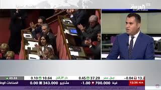 ما الذي يحدث في إيطاليا؟ - قناة العربية