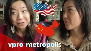 American Born Chinese go back to China - vpro Metropolis thumbnail