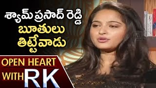 Actress Anushka Shares her experiences in makin...