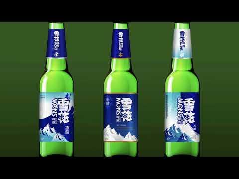 Про Китай и алкоголь. Часть первая. Пиво.