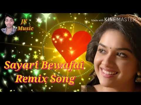 Shayari Bewafai Remix New 2018 Dj Song JK Music