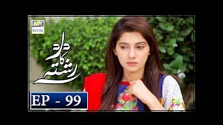 Dard Ka Rishta Episode 99 - 1st October 2018 - ARY Digital Drama